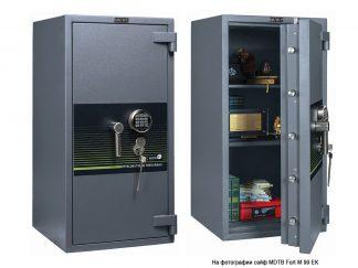 Сейф взломостойкий MDTB Fort-M 1668 2K