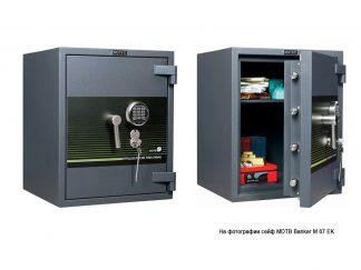 Сейф взломостойкий MDTB Banker-M 1255 2K