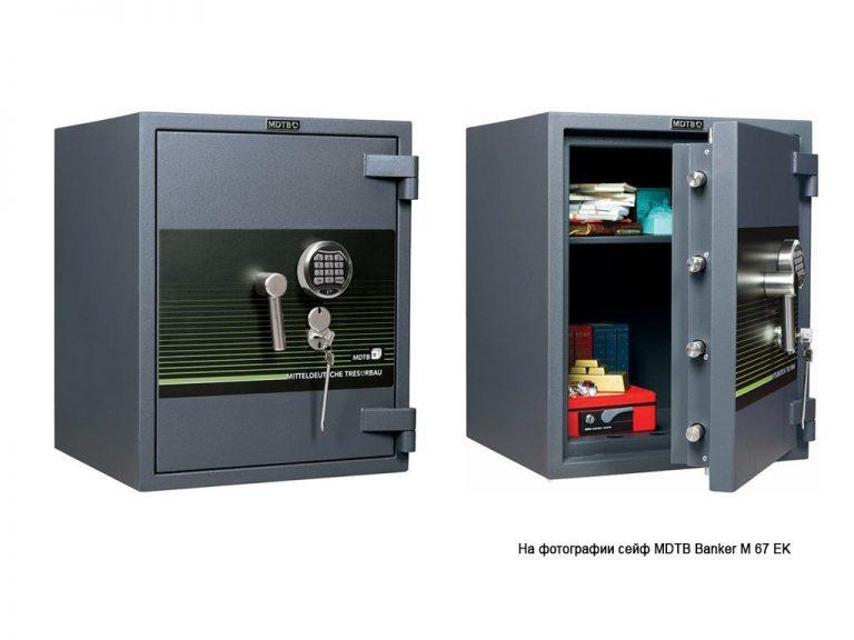 Сейф взломостойкий MDTB Banker-M 1055 EK